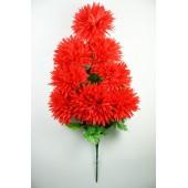 Букет хризантем БС135к