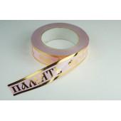 Лента с золотой полоской 3 см * 50 у ЛЗП-3 ВП розовая