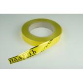 Лента с золотой полоской 2 см * 50 у ЛЗП-2 ВП желтый