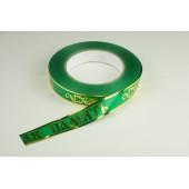 Лента с золотой полоской 2 см * 50 у ЛЗП-2 ВП зеленая