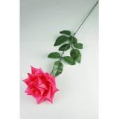 Роза одиночная атласная ЦС092м